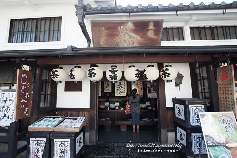【京都.宇治】宇治散策.沉醉於茶香的老城市 @Irene's 食旅.時旅