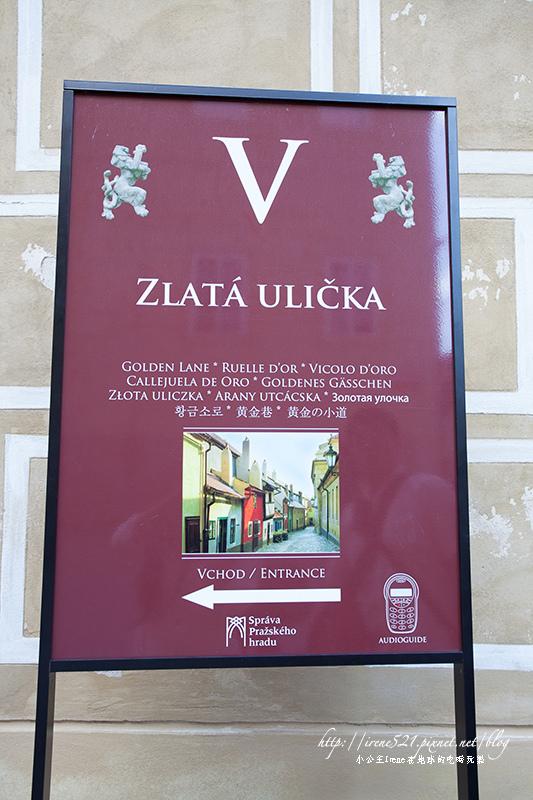 【布拉格】精緻可愛的迷你小屋,卡夫卡的家.黃金巷Zlatá ulička