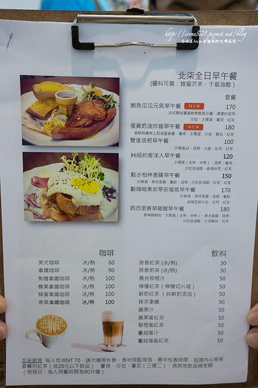 【三重】平價早午餐店,現點現做要有耐心等.北柒Baiche' kitchen
