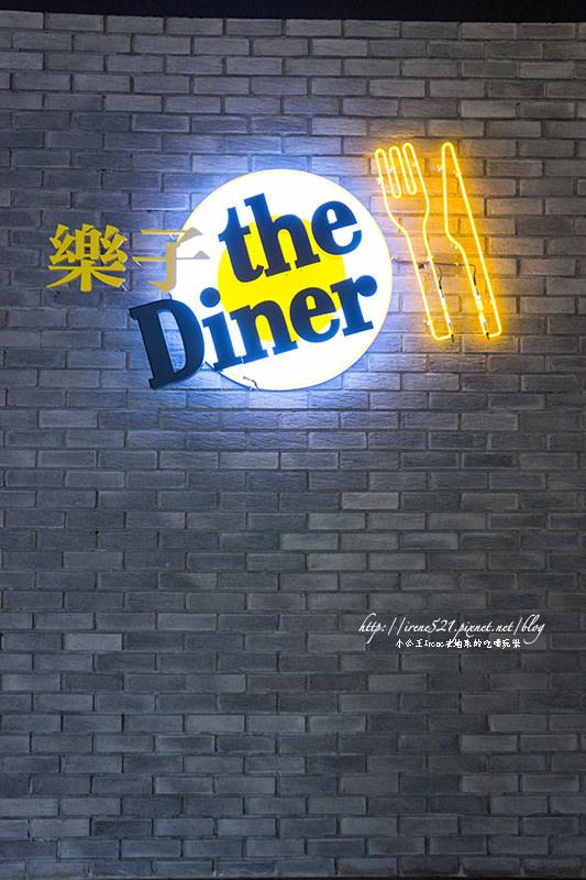 【台北南港區】全天候供應早午餐/親子餐廳.the Diner樂子美式餐廳