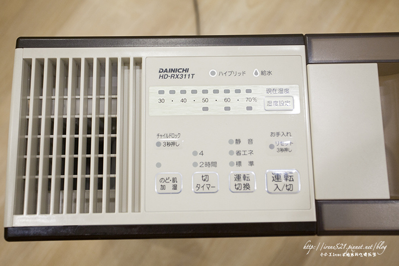即時熱門文章:【家電】除濕也要加濕,營造出最舒適的濕度.大日DAINICHI 空氣清淨保濕機