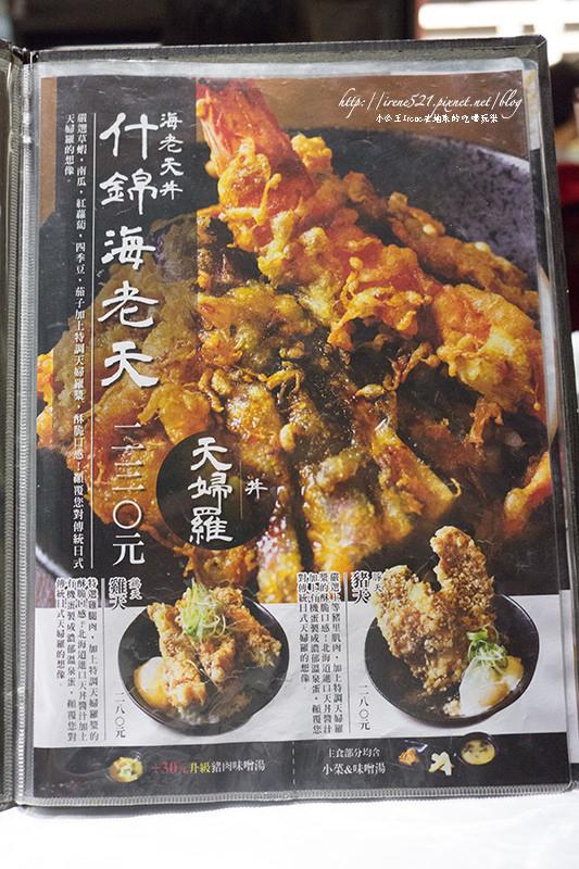 【台北中正區】直逼十元硬幣直徑一樣厚的叉燒.Bowls丼飯專賣店 (已歇業)