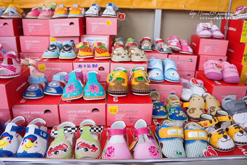 【特賣會】童裝、童鞋、玩具、嬰兒用品通通有.愛的世界特賣會 @Irene's 食旅.時旅