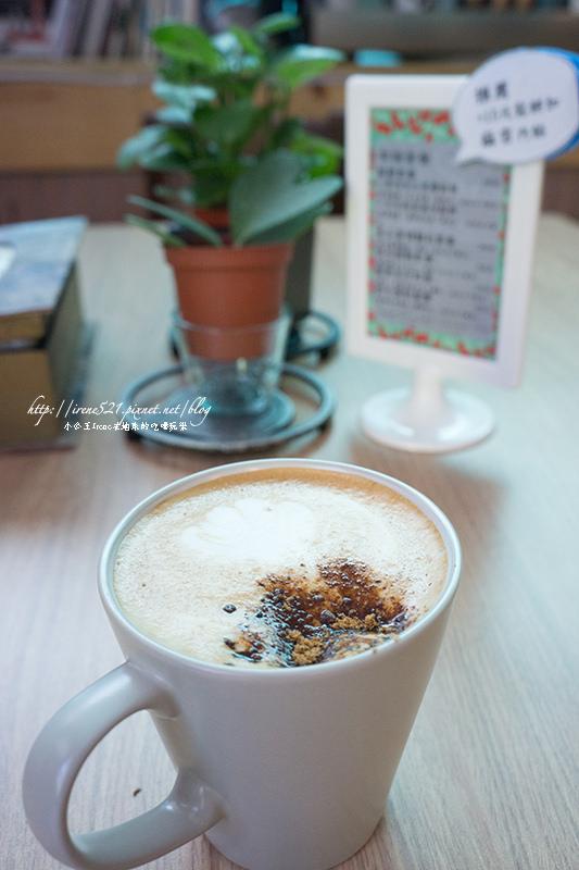 【三重】藏身民宅中有溫度的咖啡,價廉物美.立咖啡 Need Coffee (已歇業)