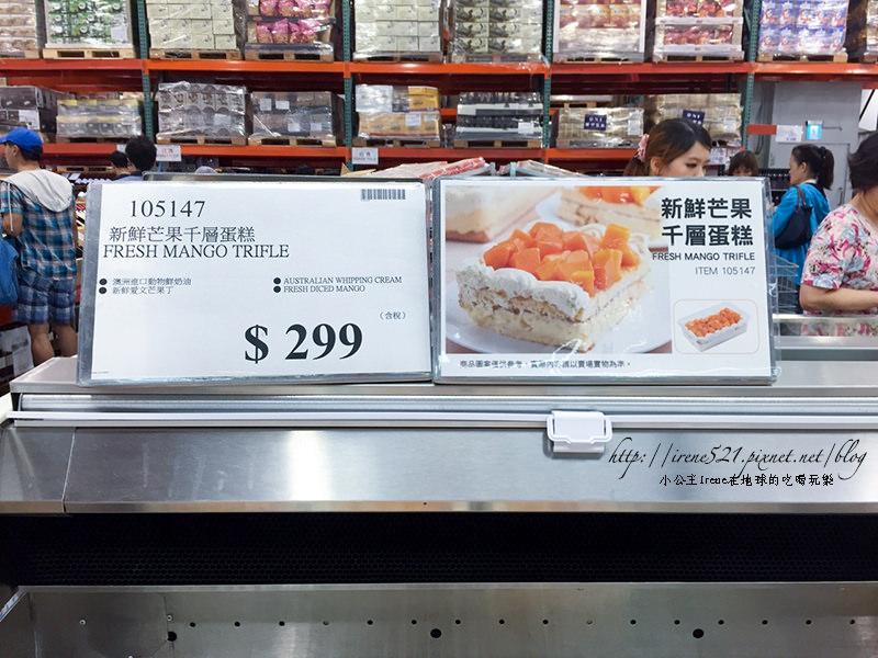 【Costco好市多】新鮮芒果千層蛋糕 & 驚人的18吋海鮮披薩 @Irene's 食旅.時旅