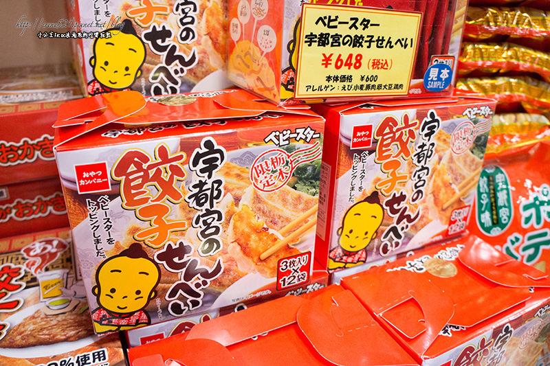 【東京】餃子之都宇都宮,除了餃子還有草莓跟檸檬牛奶好好買 @Irene's 食旅.時旅