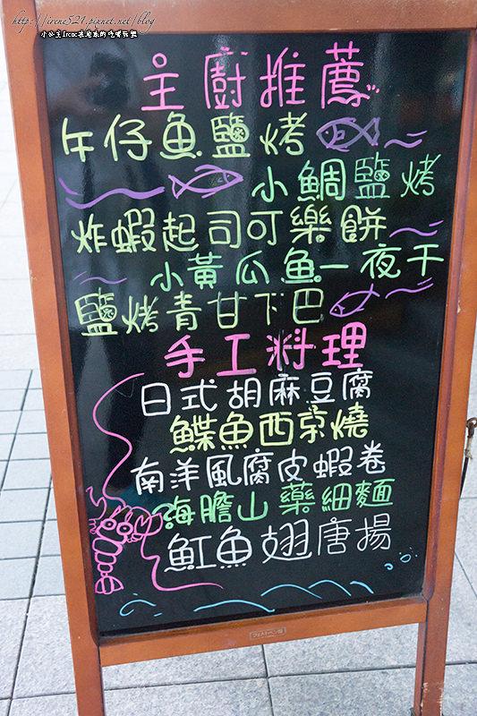 【台北南港區】高品質的握壽司.高樂餐飲-鐵板料理 與 小高玉迴轉壽司