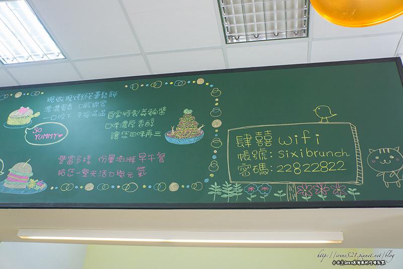 【蘆洲】百元就能吃到的大份量甜點,C/P值超高.肆囍 Brunch