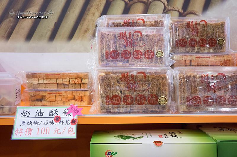 【花蓮】超夯團購人氣商品.花蓮縣餅菩提餅舖-奶油酥條