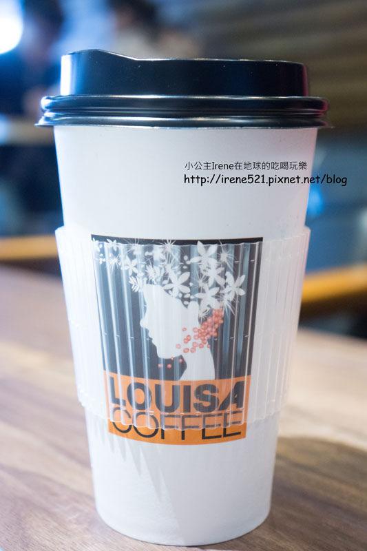 15.02.28-路易.莎 咖啡