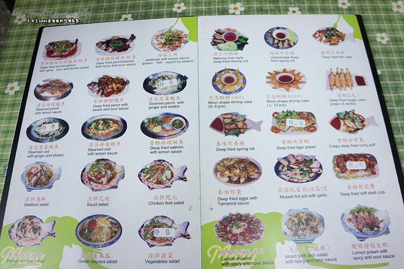 【台北中正區】公館人氣老字號的泰式餐館.泰國小館