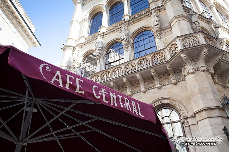 【維也納】世界十大美麗咖啡館之一.中央咖啡館Café Central @Irene's 食旅.時旅