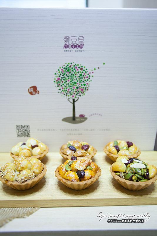 即時熱門文章:【台南】夏威夷豆塔也有創新的鹹口味,蒜香、櫻花蝦通通來!愛豆屋洋菓子工坊