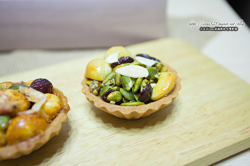 【台南】夏威夷豆塔也有創新的鹹口味,蒜香、櫻花蝦通通來!愛豆屋洋菓子工坊