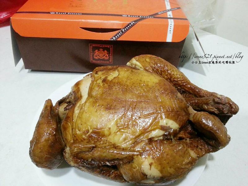 即時熱門文章:【台北中山區】中央廣播電台員工餐廳.永寶餐廳「山東燒雞」