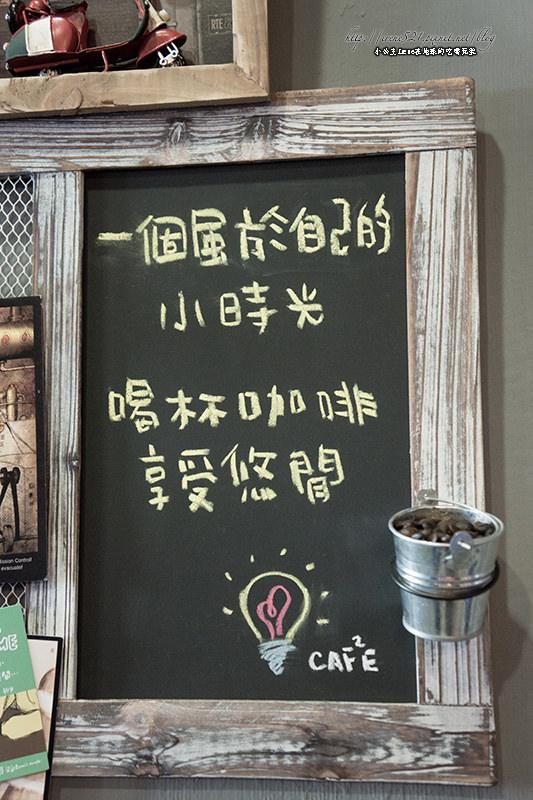 即時熱門文章:【蘆洲】一杯咖啡的時光.小時光咖啡