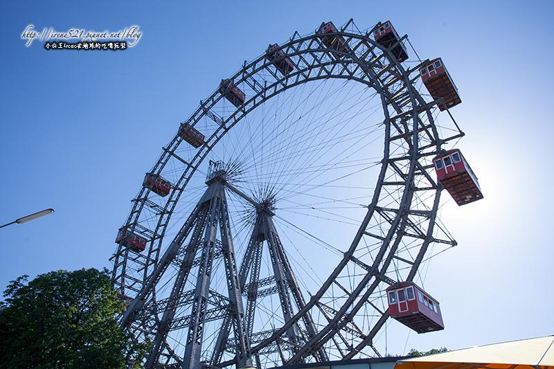 【維也納】轉著世界上現存最古老的摩天輪俯瞰維也納.普拉特公園Wiener Prater @Irene's 食旅.時旅