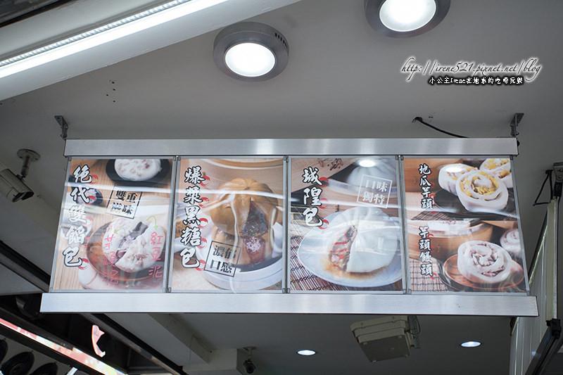 【新竹】城隍廟人氣店家.西大發城隍包&廟口鴨香飯