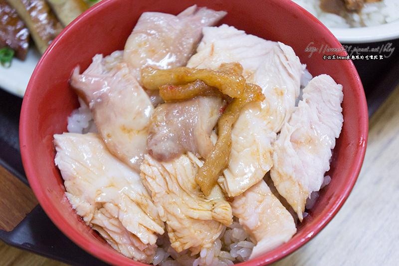 【嘉義民雄】不用等到凌晨也吃的到好吃的雞肉飯囉.微笑火雞肉飯 @Irene's 食旅.時旅