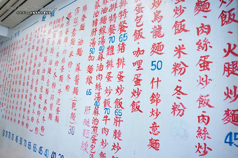 【台北大同區】24小時不打烊,超過百種的早餐任你選.世界美食總匯