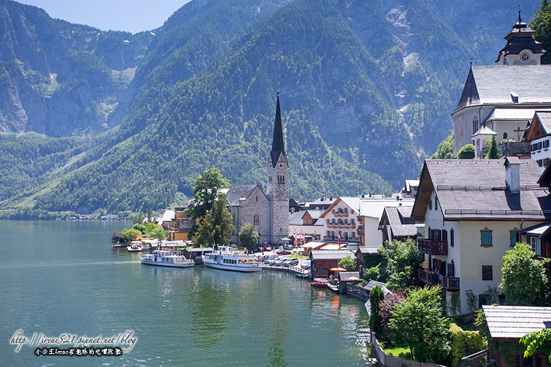即時熱門文章:【奧地利】30個世界上必去的絕美小鎮之一.哈修塔特(Hallstatt)