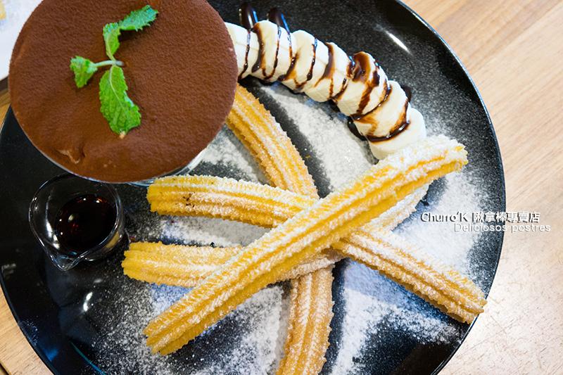 【台北大安區】吉拿棒也能變身華麗的甜點.Churro'K 啾拿棒專賣店 @Irene's 食旅.時旅