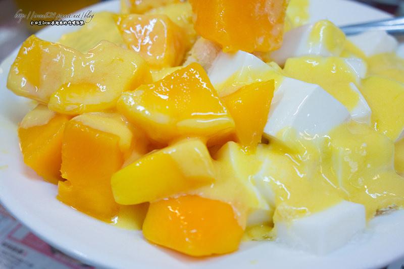 【台南】杏仁豆腐也有很多變化.「那個年代」芒果杏仁豆腐冰