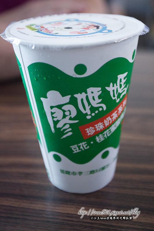 【基隆】巷仔內的好味道,遠近馳名的在地美食.羊妹妹羊魯飯&孝三路大腸圈&廖媽媽珍珠奶茶