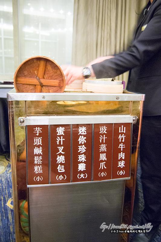 14.05.24-華漾港式飲茶