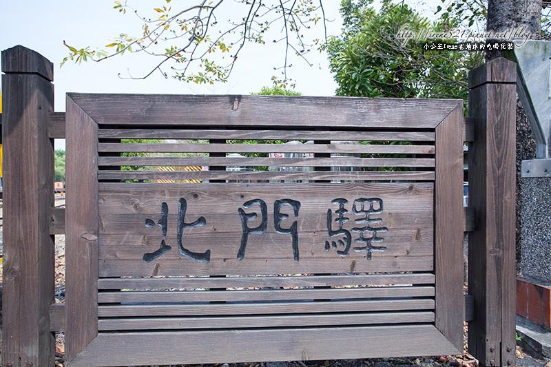 14.03.15-北門驛&玉山旅社