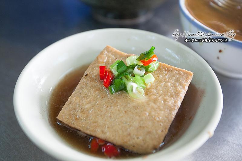 14.03.16-台南.開元紅燒土魠魚羹
