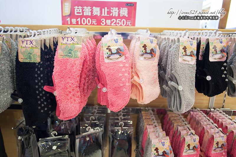 14.04.05-彰化.樂活觀光襪廠