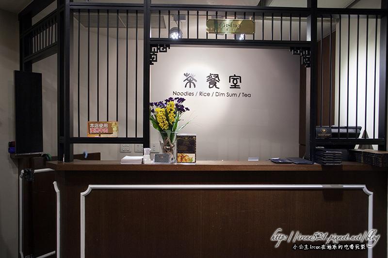 14.04.03-TJB茶餐室