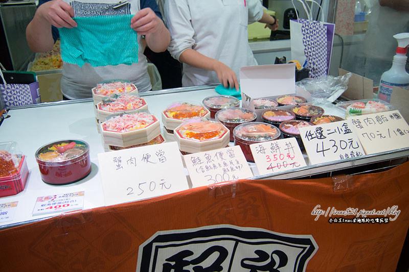 14.03.29-Sogo北海道展