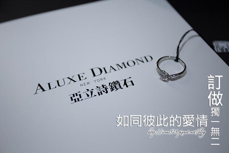 即時熱門文章:【台北大安區】打造全新、客制化的專屬紀念.A Diamond亞立詩鑽石