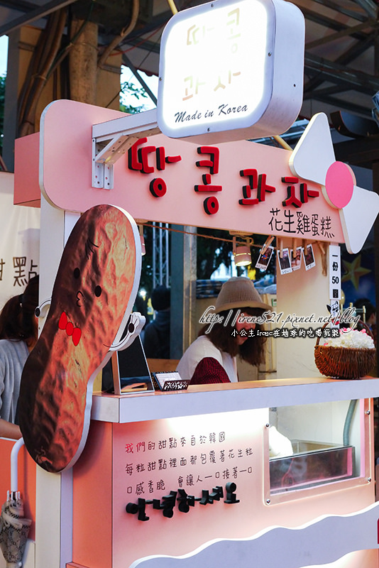 【泰山】美食吃透透,花生狀的雞蛋糕、夜市也吃的到豚平燒.輔大夜市 @Irene's 食旅.時旅