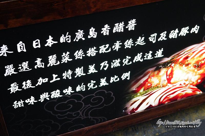 14.02.22-輔大夜市
