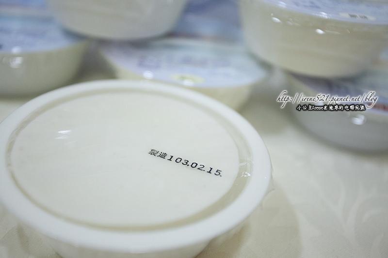 14.02.22-臻藏鮮奶酪