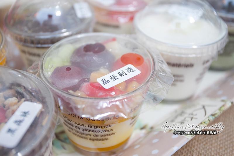 14.02.11-戀戀布忘奶酪