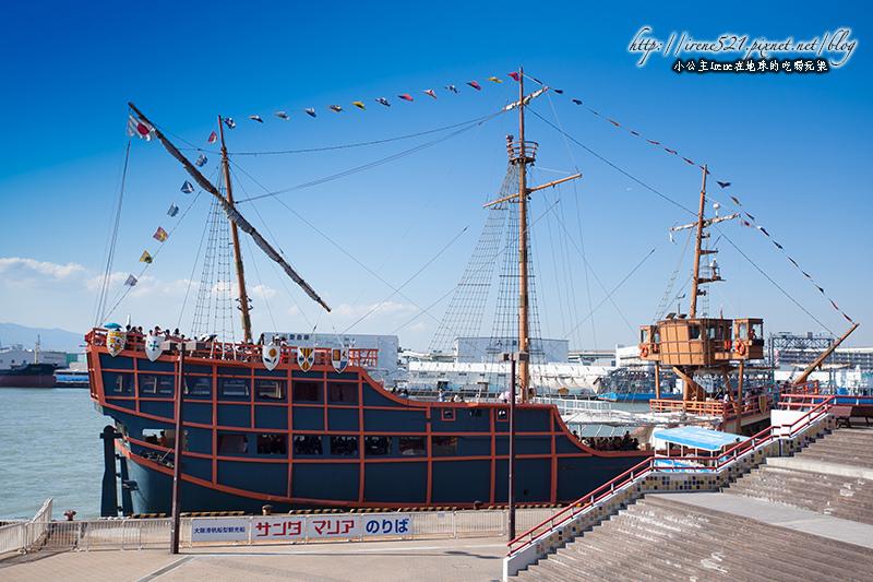 瑪麗亞號觀光船