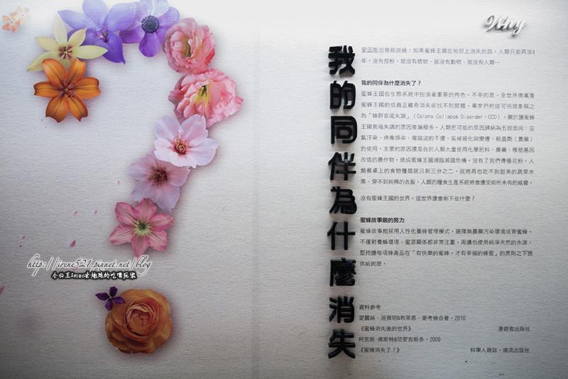 14.01.31-蜜蜂故事館&古坑綠色隧道&綠隧道磚窯雞