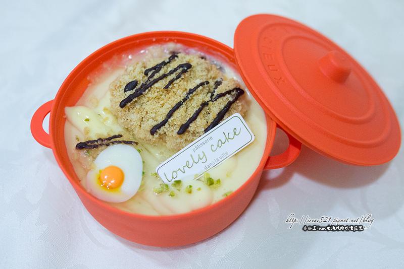 即時熱門文章:【台北中山區】把豬排拉麵變成甜點?!鹹食甜食,傻傻分不清楚.樂芙尼Lovely cake