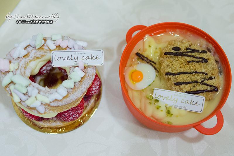 14.01-Lovely cake 樂芙尼手工蛋糕