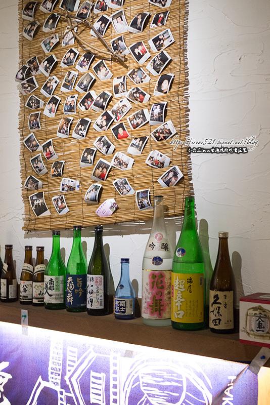14.01.04-三重絆旬菜工房居酒屋