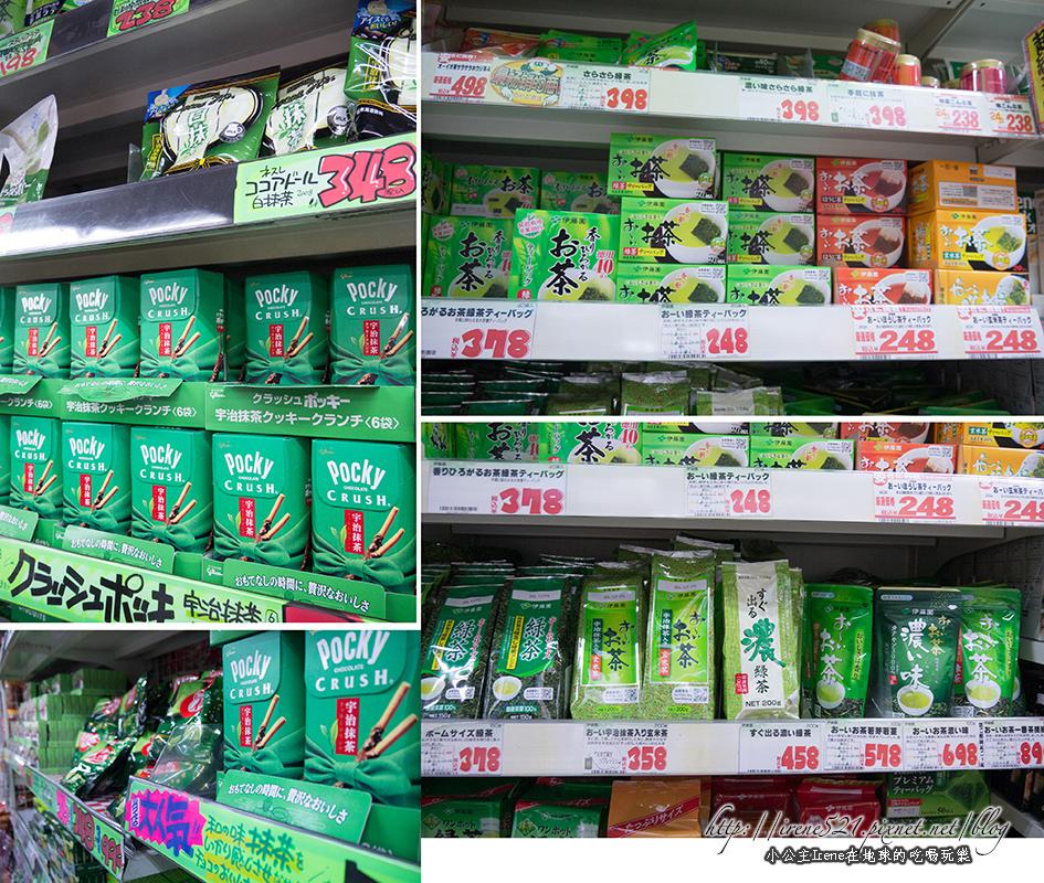 即時熱門文章:【日本】商品多到讓人驚呼連連,每天逛也逛不膩.激安の殿堂