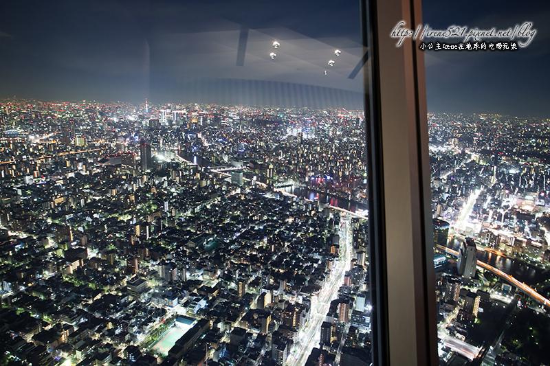 13.12.21.24-東京總整理