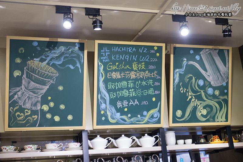 14.01.04-蘆洲魚缸咖啡
