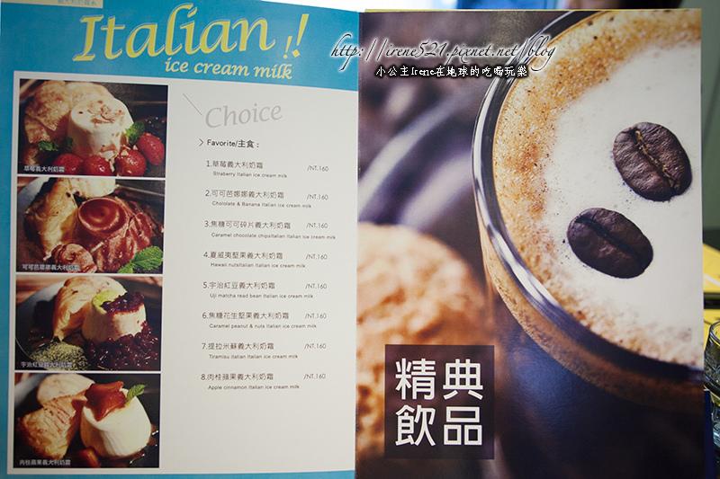 13.11.09-食集EC6 cafe