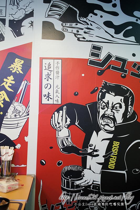 13.10.09-暴走食舖&金十字