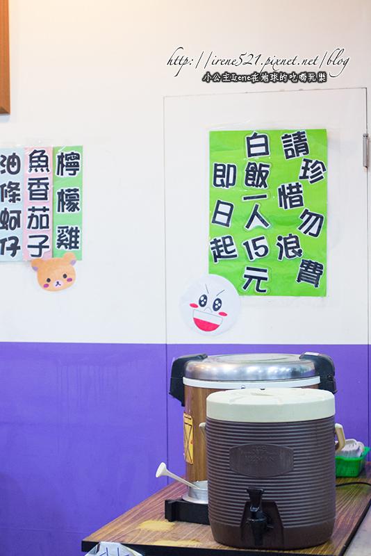 13.10.19-板橋.禪香園素食